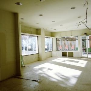 Alquiler Local Comercial Centro